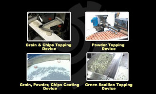 Food Machine - Dusting, Topping, Coating & Seeding Device
